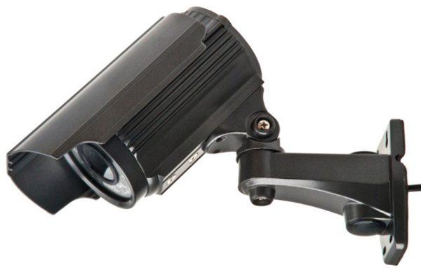 Bodrum Güvenlik Kamerası Sistemleri