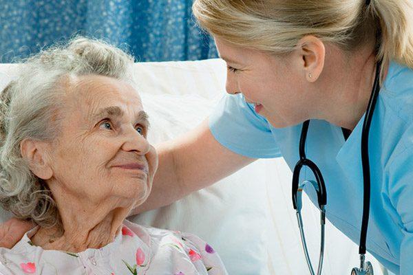 Bodrum Hemşire Çağrı Sistemleri